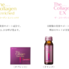 Collagen – shiseido
