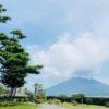 Du lịch một ngày ở Kagoshima