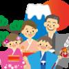 Người Nhật đón năm mới như thế nào?
