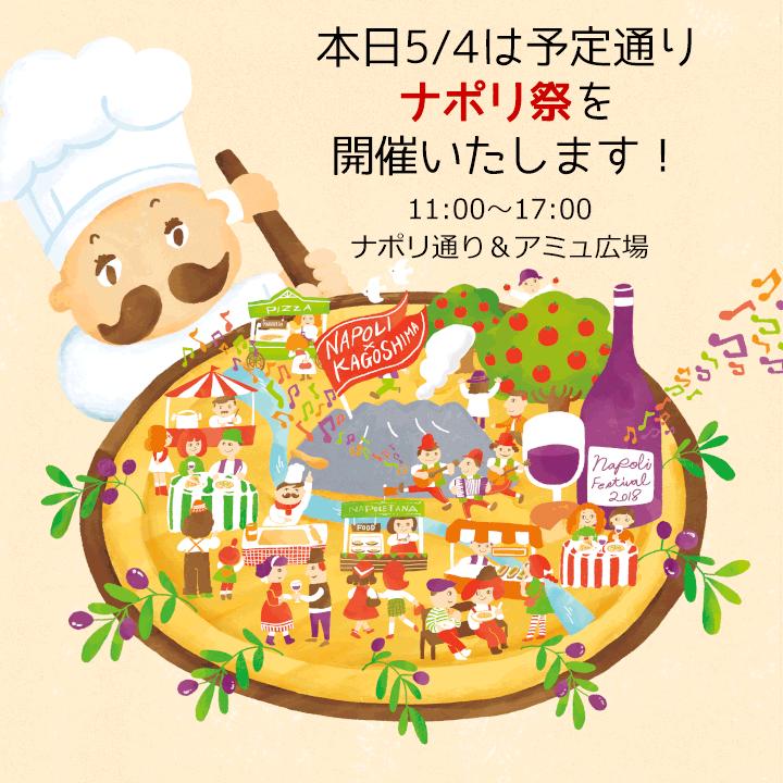 Hòa mình vào không khí âm nhạc cùng ẩm thực nước Ý ngay tại trung tâm thành phố Kagoshima
