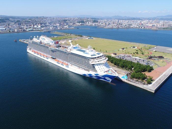 マリンポートかごしま - CẢNG  QUỐC TẾ Marine Port-KAGOSHIMA