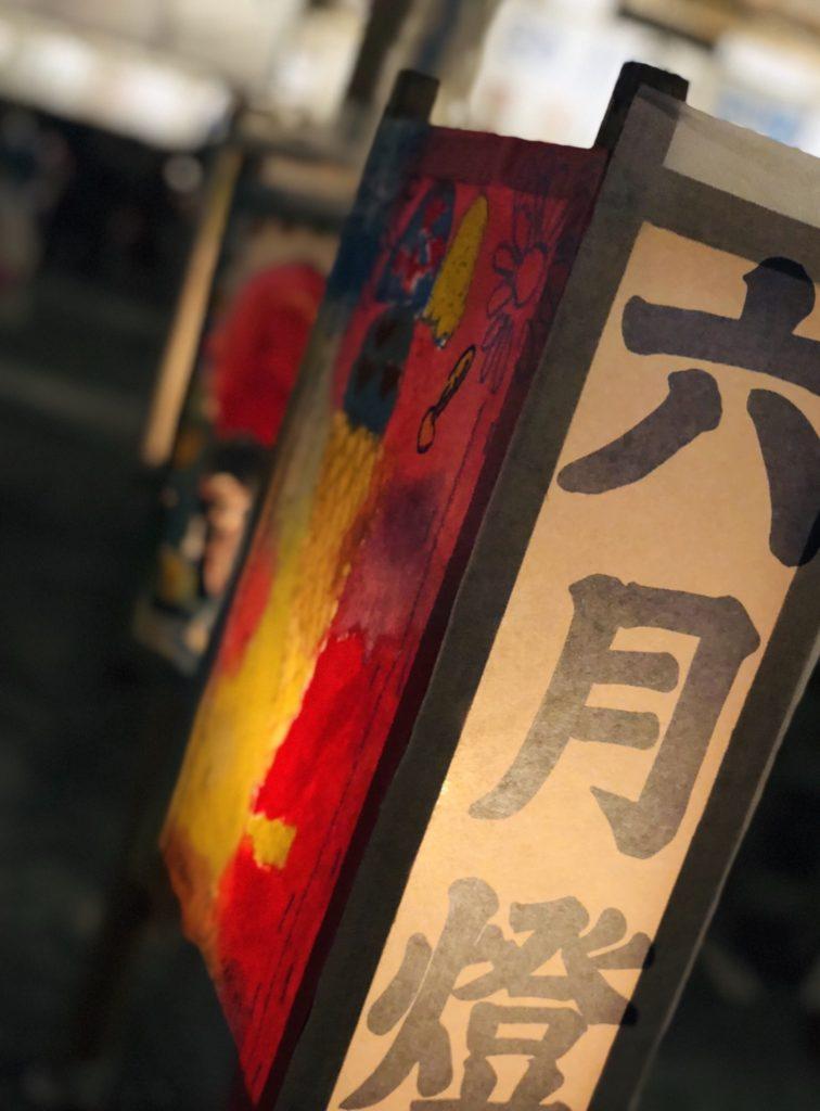 照国神社六月灯‐ hội đèn lồng tại đền Terukuni tháng 7 ngày 15&16